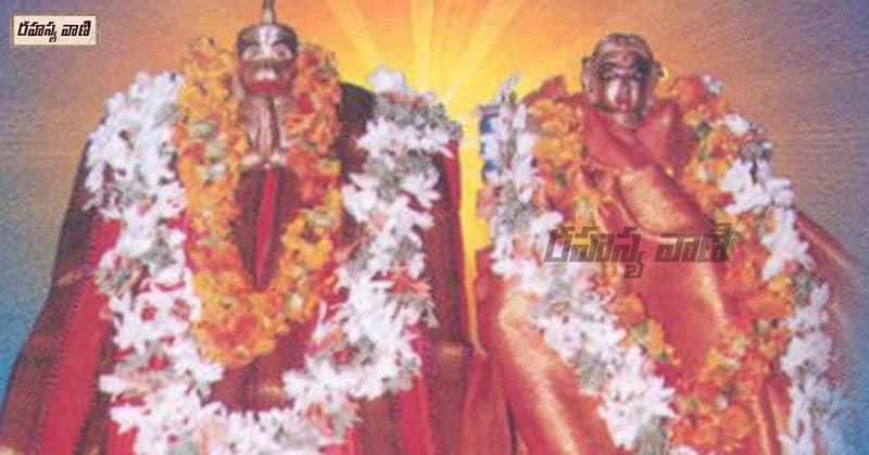 Interesting Facts About Singarakonda Temple