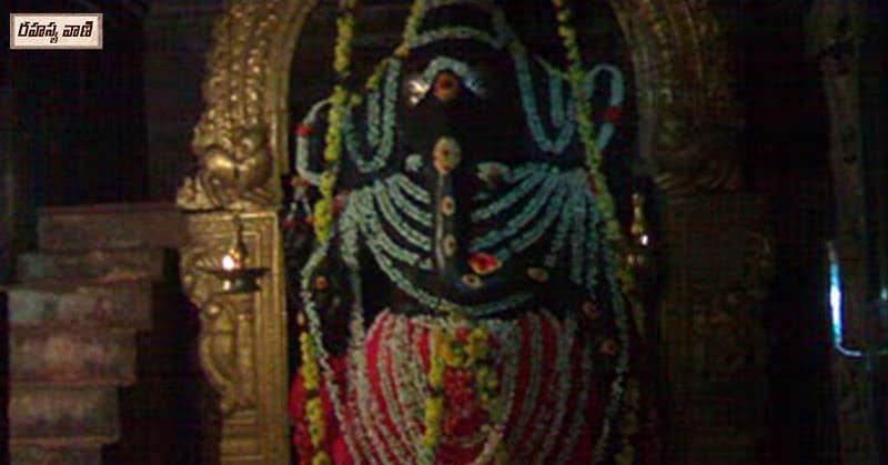 Kurudumale Ganapathi Temple