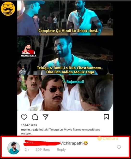 1.Chatrapathi Remake memes