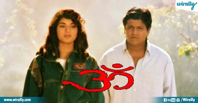 1.Om movie facts