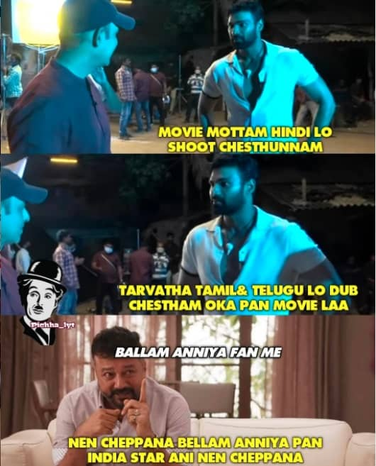 10.Chatrapathi Remake memes