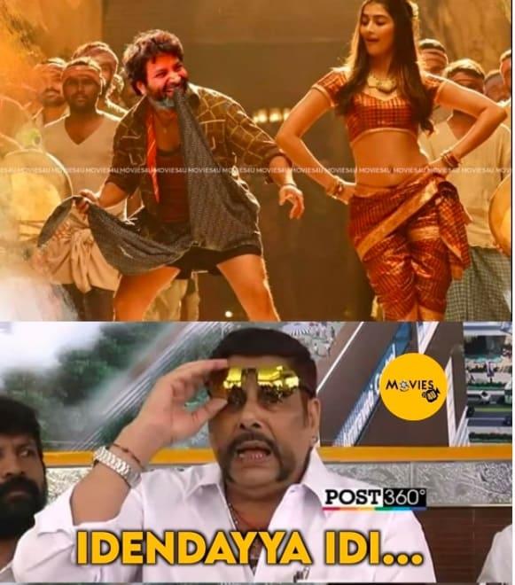 10.Trivikram-Pooja Hegde Combination memes
