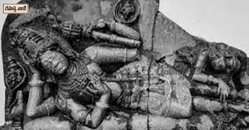 Description Of The Vishnu Murthy Avatars