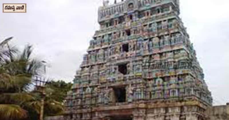 Sakthivanesvara Temple