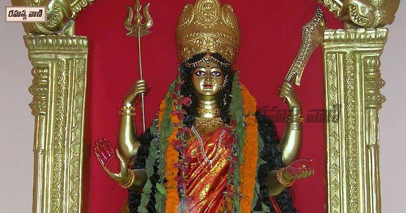 Kujadosham Poggote Chandidevi Puja