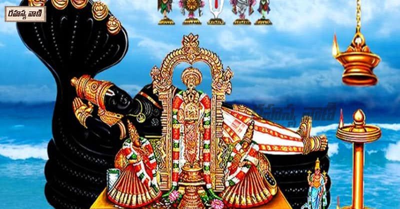 Do You Know Where The Temple Of Lord Ganesha Is Located On The Hill