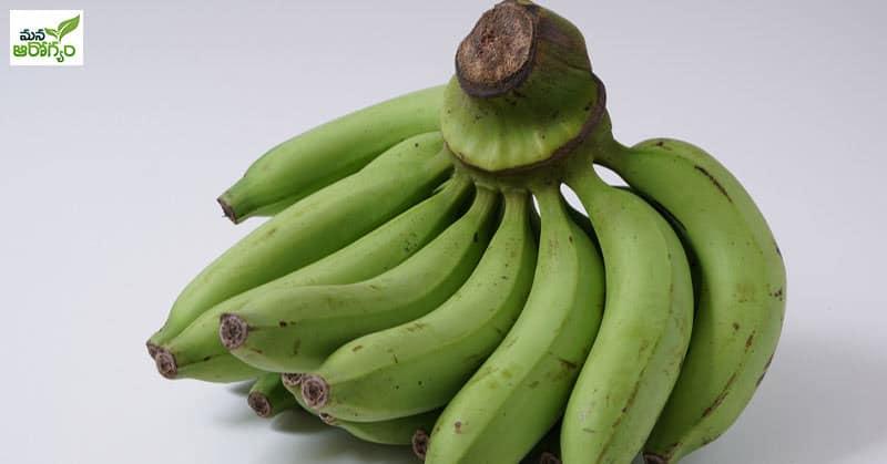 Health Benefits Of Raw Bananas