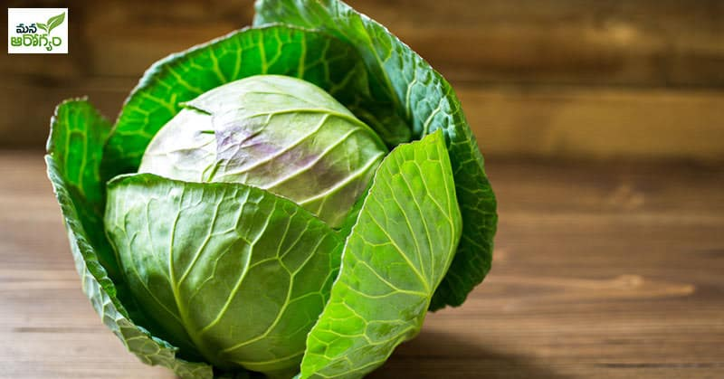benefits of eating cabbage