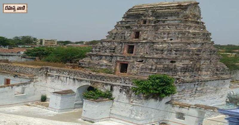 Kodakanchi Sri Adinarayana Swamy Temple