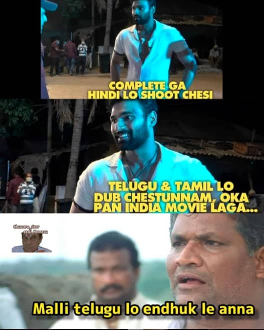 3.Chatrapathi Remake memes