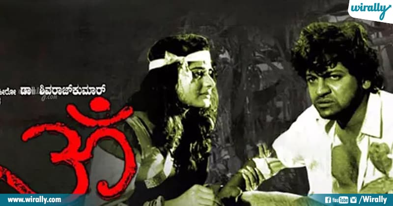 3.Om movie facts