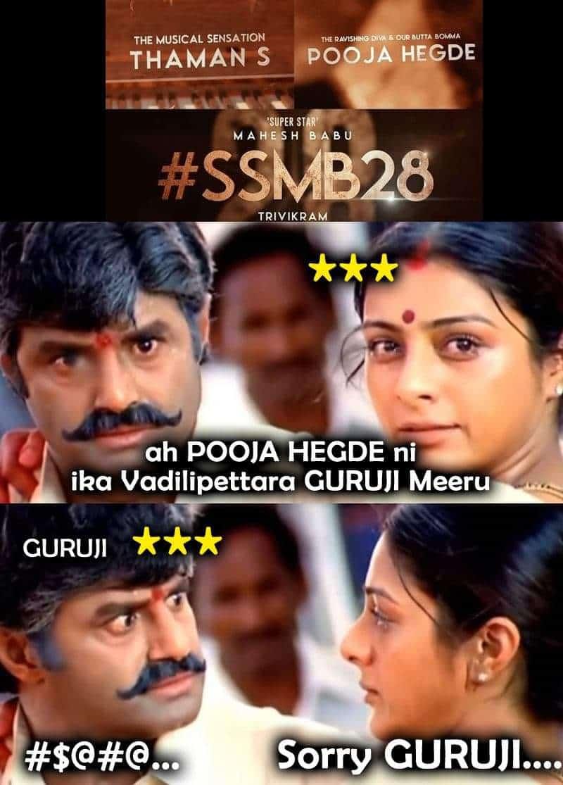 3.Trivikram-Pooja Hegde Combination memes