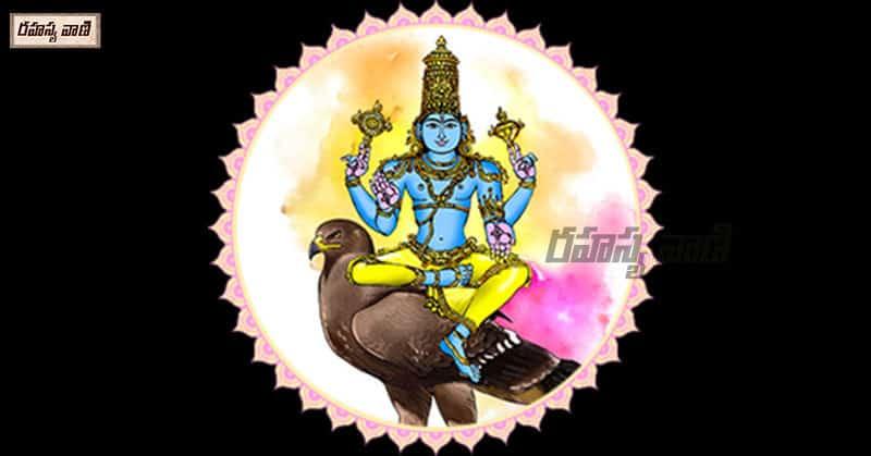 Significance Of Sravana Somavaram