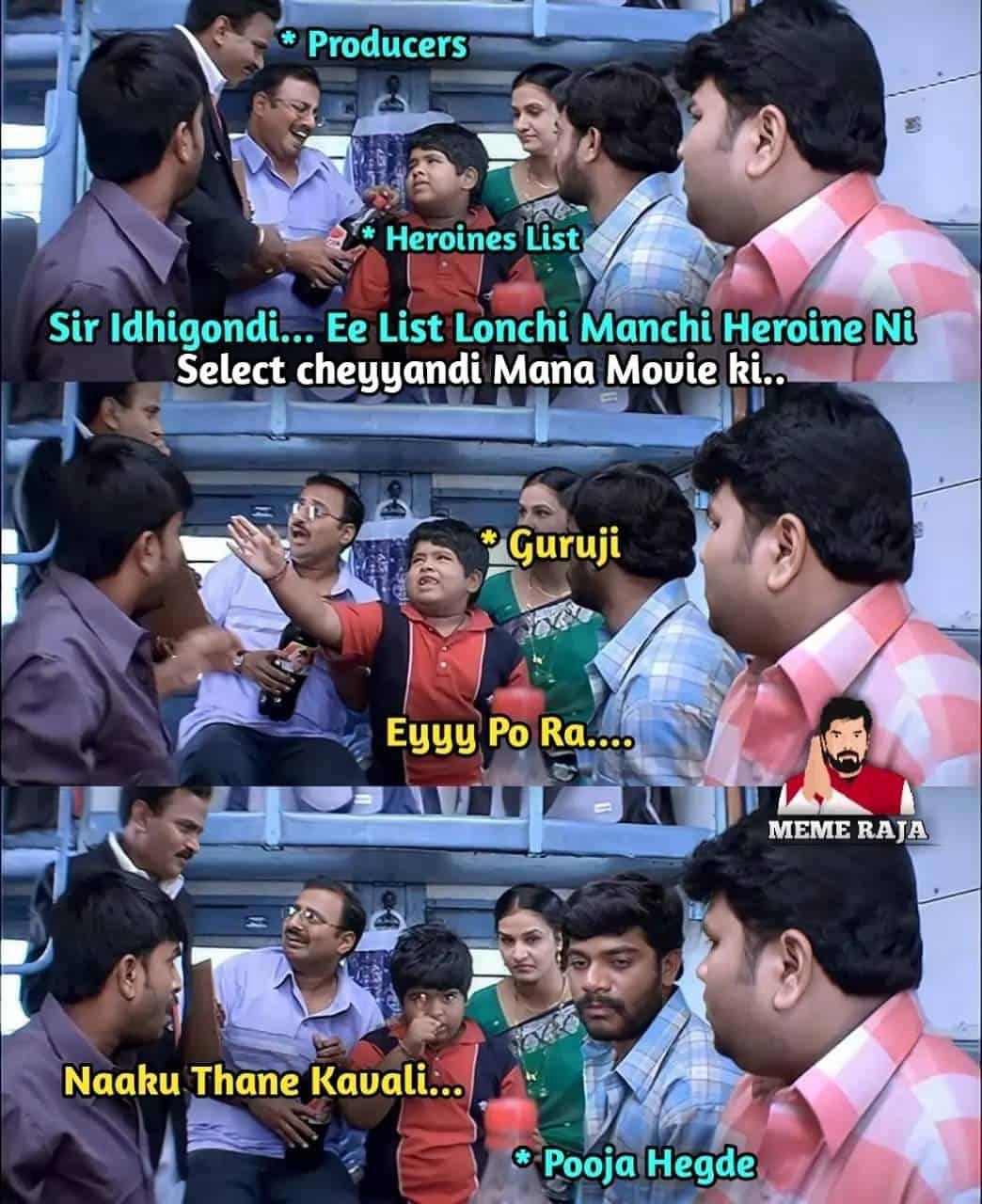 4.Trivikram-Pooja Hegde Combination memes