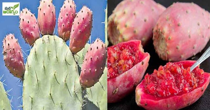 Health Benefits Of Brahmajemudu Fruit