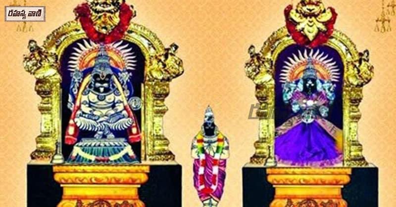 Kadiri Lakshminarasimha Swamy Temple