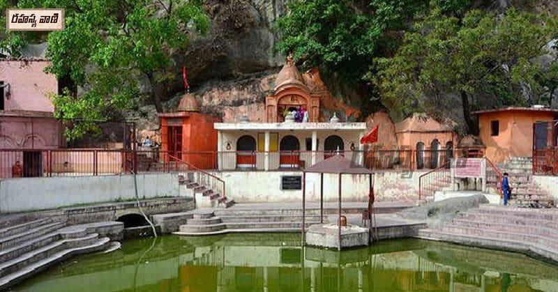 Chudamani Temple