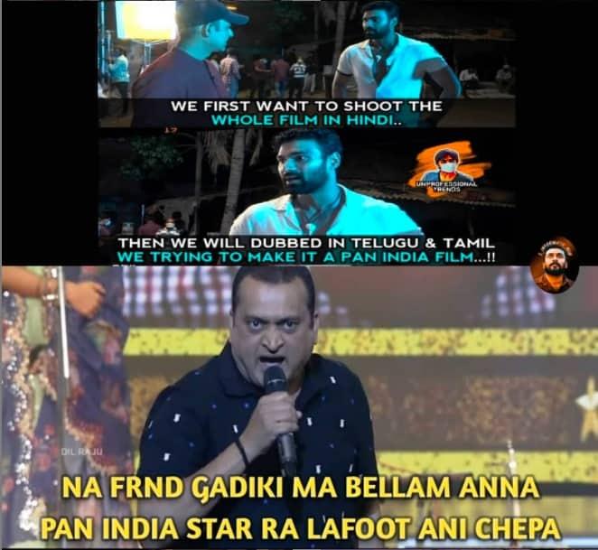 5.Chatrapathi Remake memes