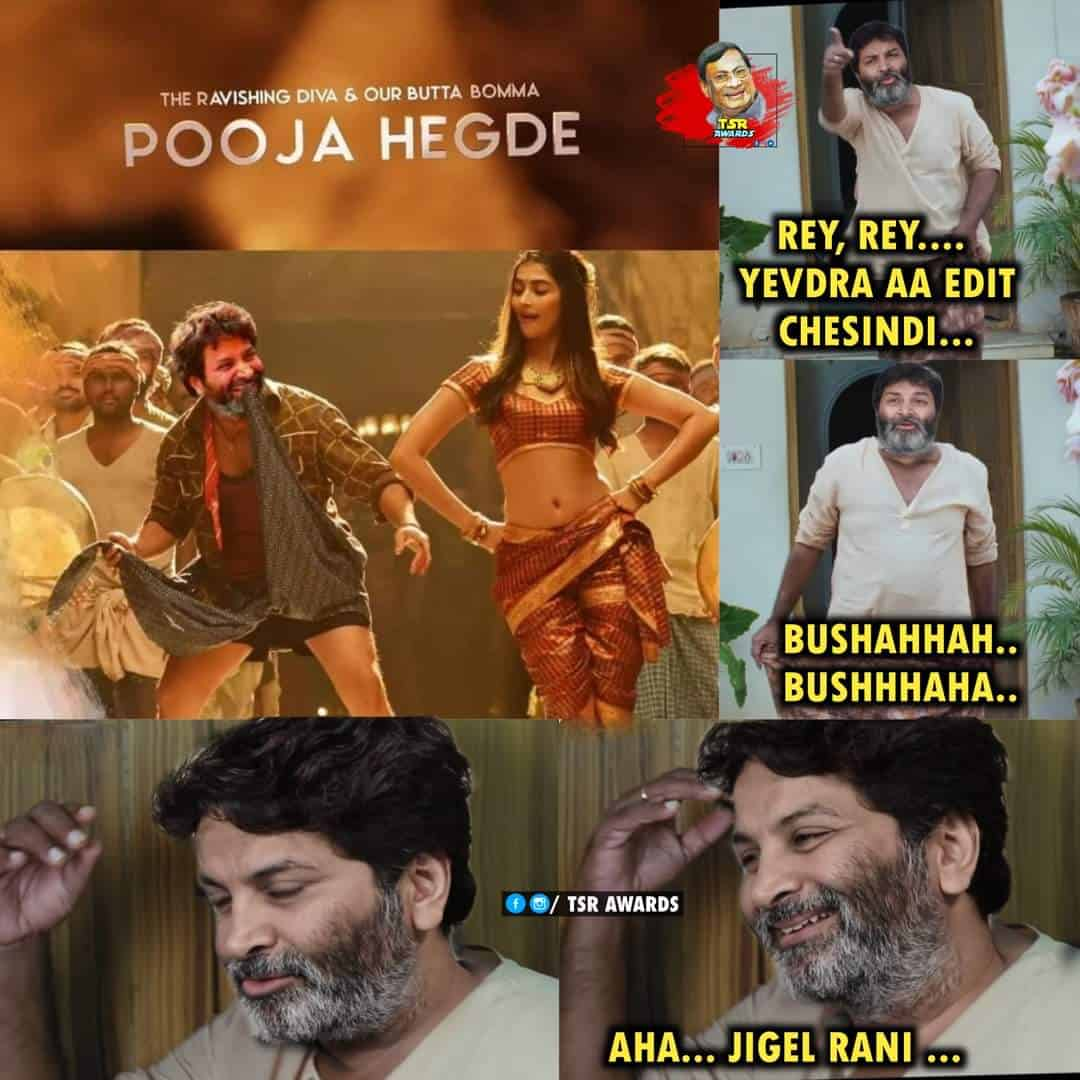 5.Trivikram-Pooja Hegde Combination memes