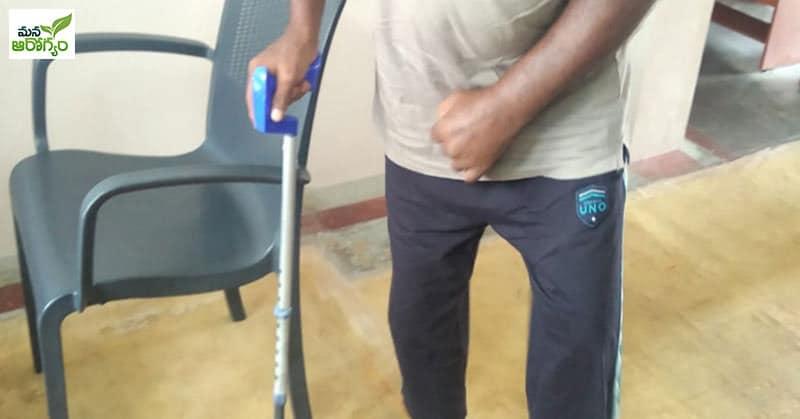 Symptoms Of Paralysis