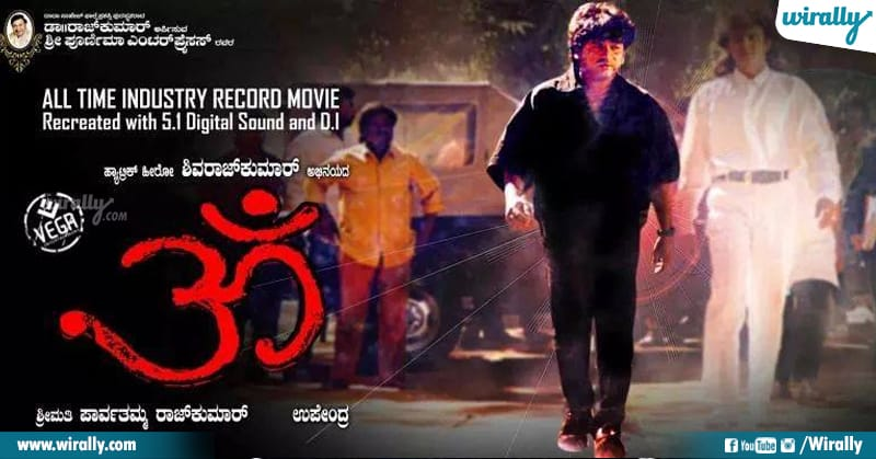 6.Om movie facts