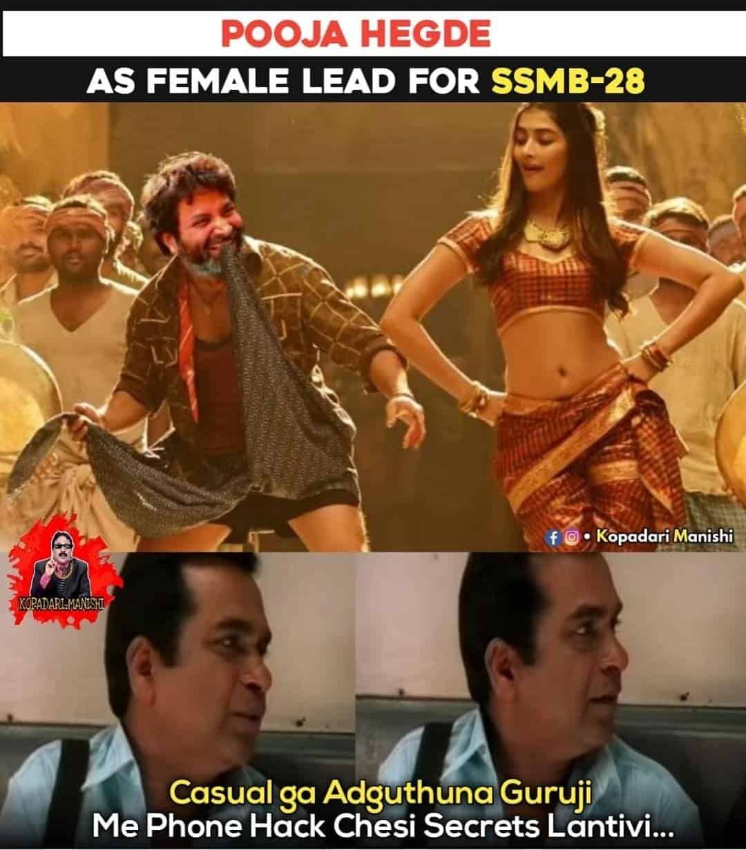 6.Trivikram-Pooja Hegde Combination memes