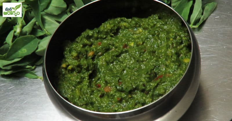 Health Benefits of Eating Menthi Leaf