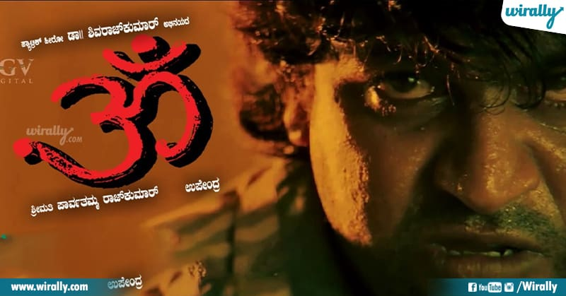 7.Om movie facts