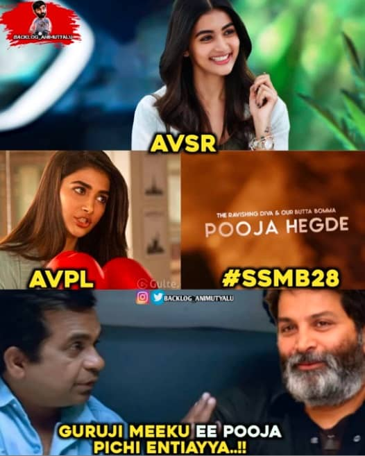 7.Trivikram-Pooja Hegde Combination memes