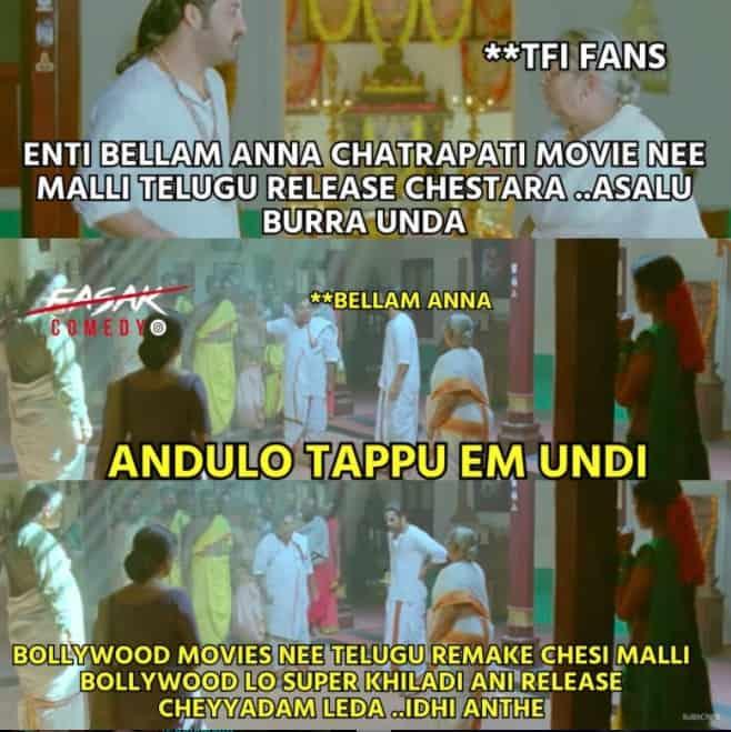 8.Chatrapathi Remake memes