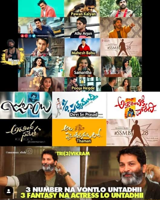 8.Trivikram-Pooja Hegde Combination memes