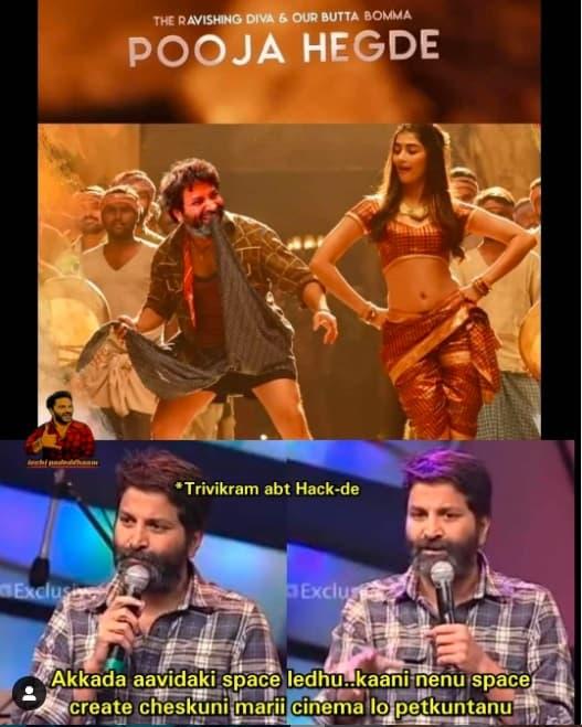 9.Trivikram-Pooja Hegde Combination memes