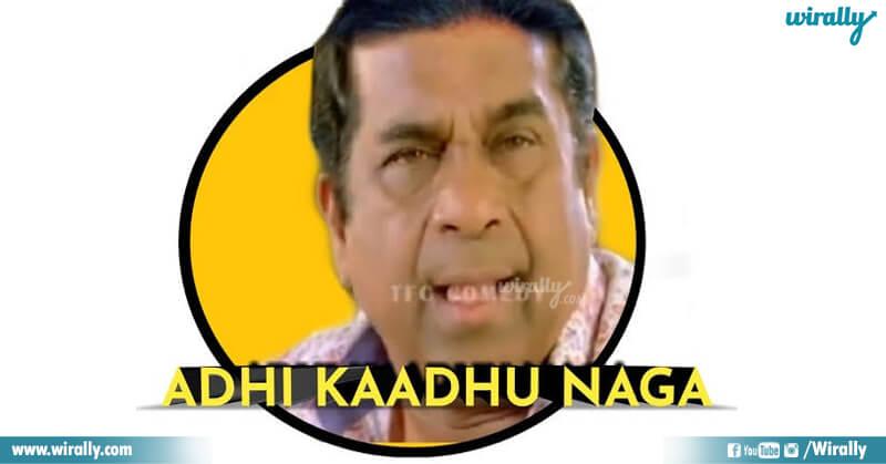 Adhi Kaadu Naaga