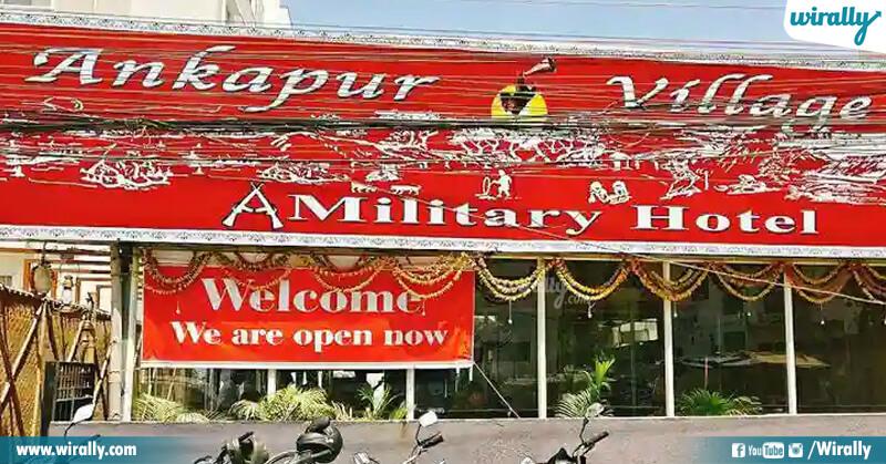 Ankapur Military Hotel