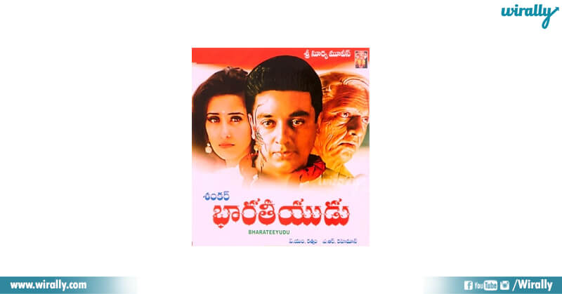 Bharateeyudu