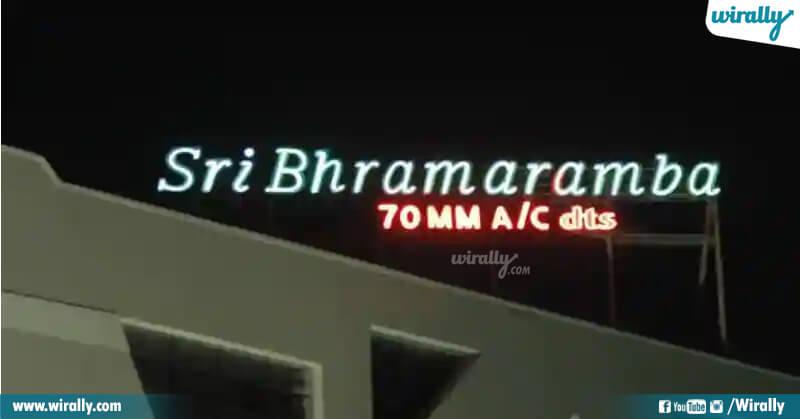 Bramaramba - Kukatpally