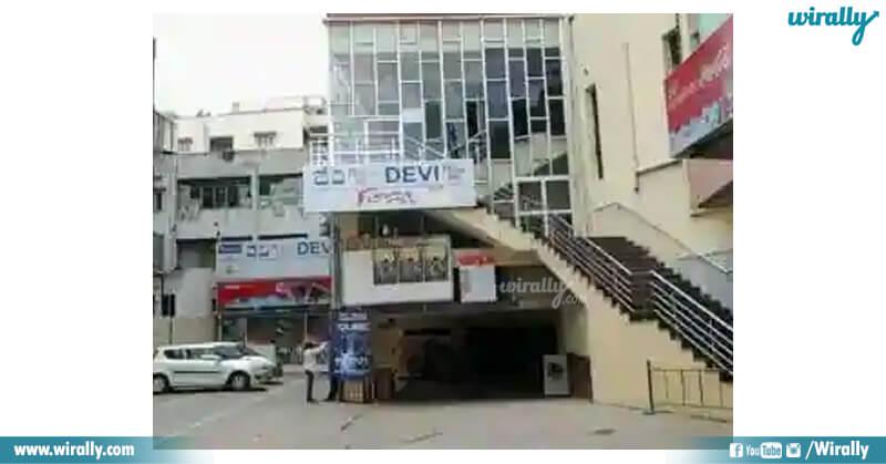Devi - RTC X Roads