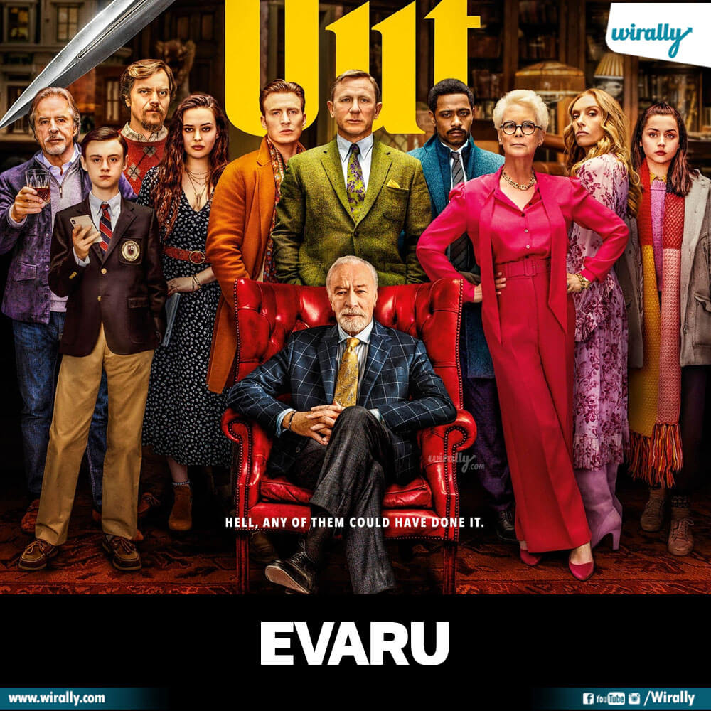 Evaru