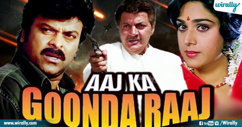 Aaj Ka Goonda Raaj
