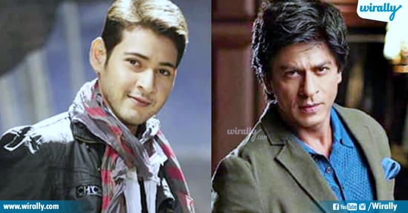 Mahesh - SRK