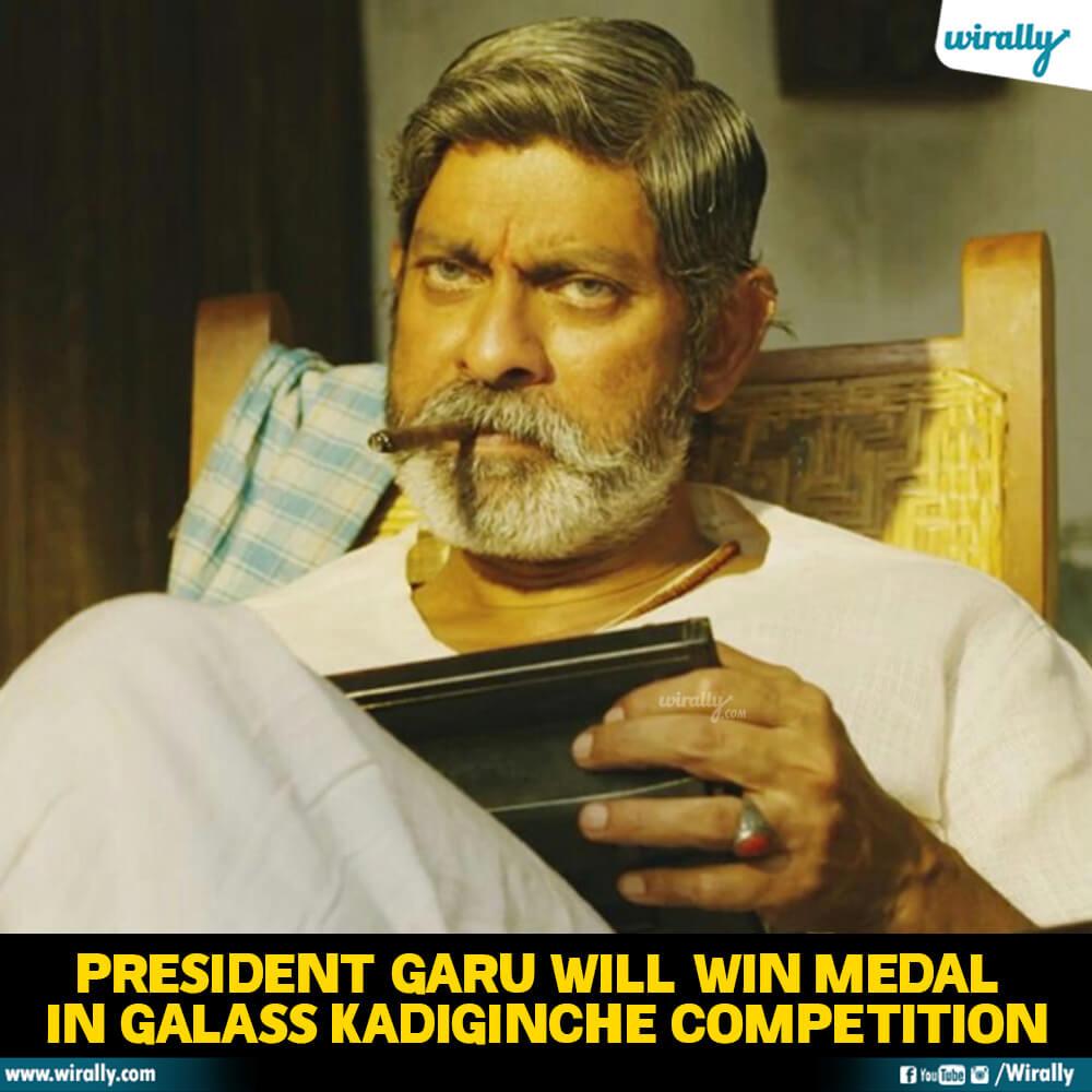 President Garu
