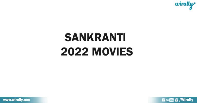 Sankranti 2022 Movies