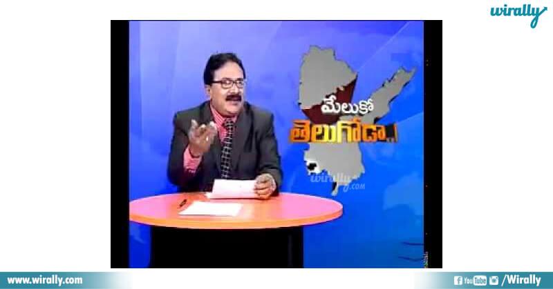 Thagalabettandi Sir Niranjan Garu