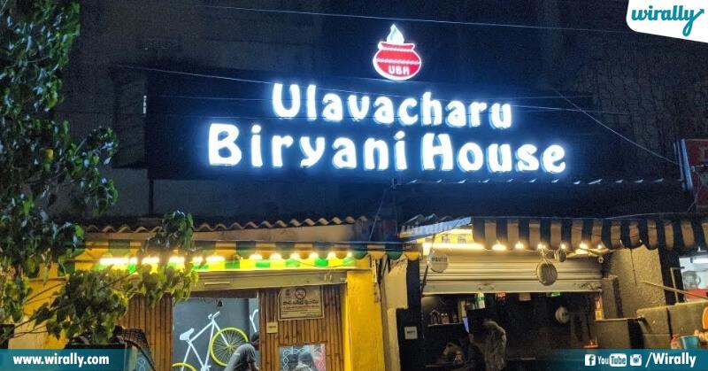 Ulavacharu Biryani