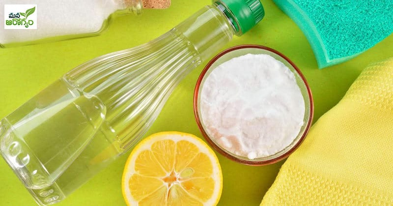 vinegar & lemon tip to get rid of bad odour