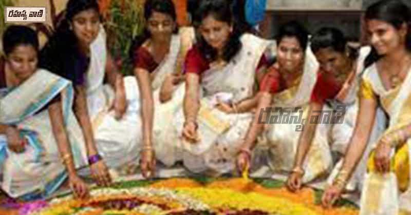 1-Rahasyavaani-1110