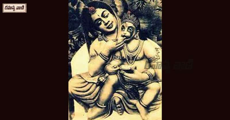 anjani devi and hanuman