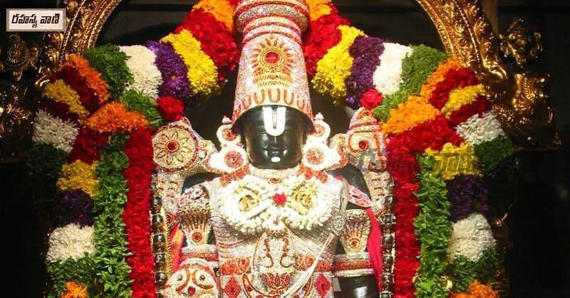 venkateshwar swami idol