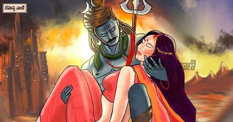 lord shiva carrying sati