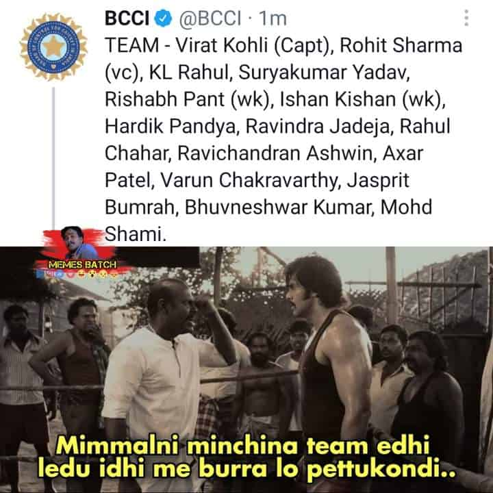 1.T20 WC Squad memes
